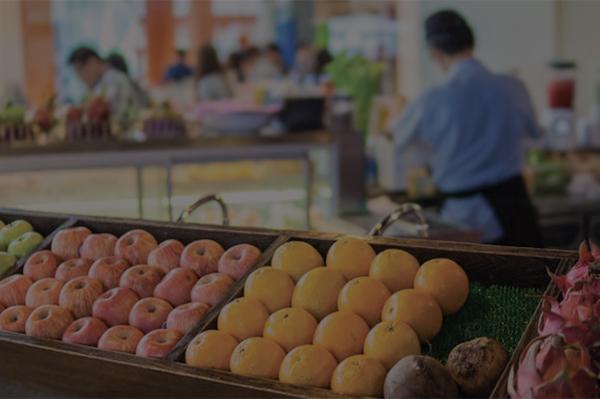 Food Executive Program